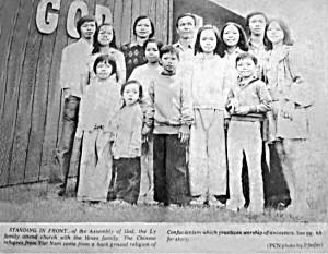 Quy_Lee_Family 1979